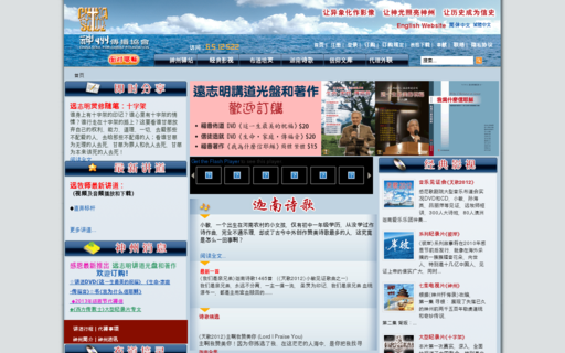Access chinasoul.org using Hola Unblocker web proxy