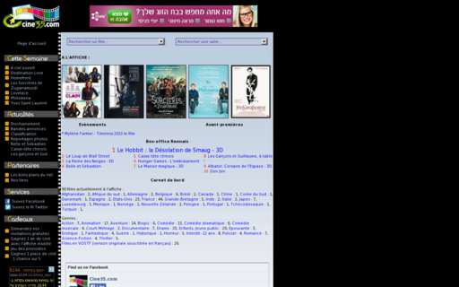 Access cine35.com using Hola Unblocker web proxy