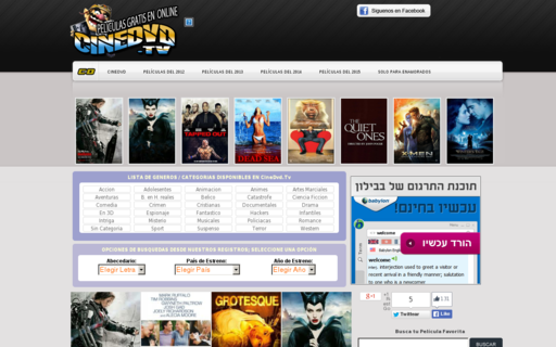 Access cinedvd.tv using Hola Unblocker web proxy