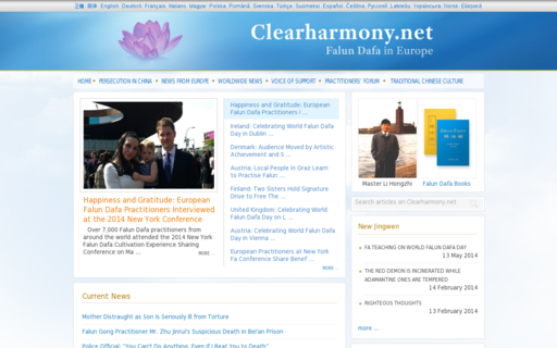 Access clearharmony.net using Hola Unblocker web proxy