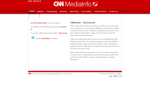Access cnnmediainfo.com using Hola Unblocker web proxy
