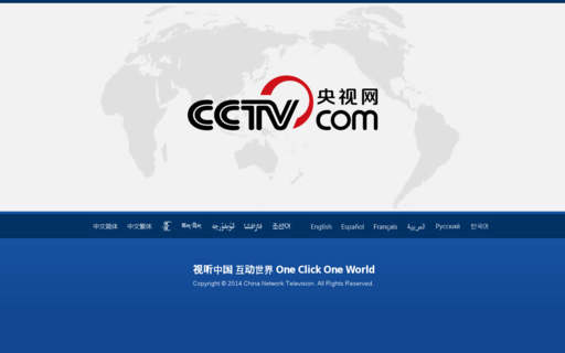 Access cntv.cn using Hola Unblocker web proxy