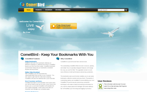 Access cometbird.com using Hola Unblocker web proxy