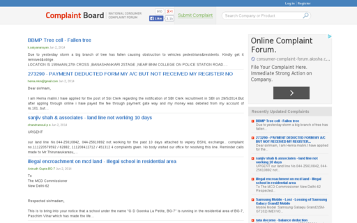 Access complaintboard.in using Hola Unblocker web proxy