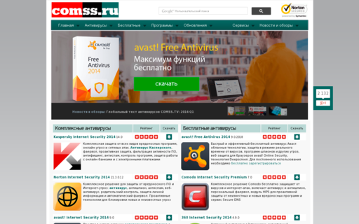 Access comss.ru using Hola Unblocker web proxy