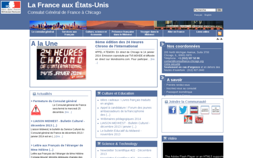 Access consulfrance-chicago.org using Hola Unblocker web proxy