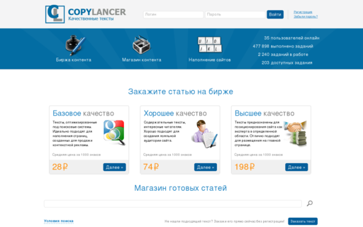 Access copylancer.ru using Hola Unblocker web proxy