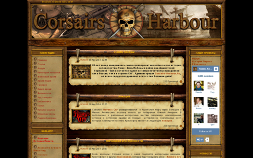 Access corsairs-harbour.ru using Hola Unblocker web proxy