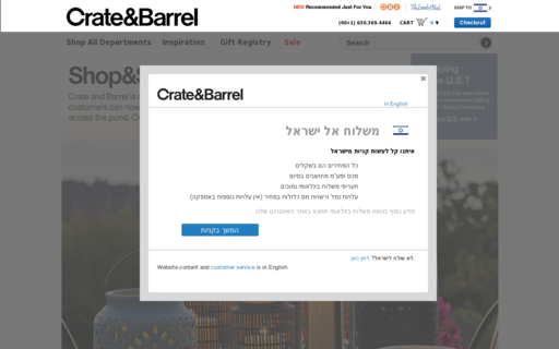 Access crateandbarrel.com using Hola Unblocker web proxy