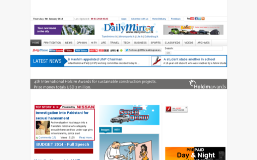Access dailymirror.lk using Hola Unblocker web proxy