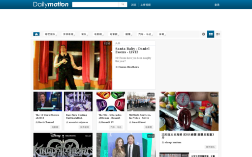 Access dailymotion.cn using Hola Unblocker web proxy
