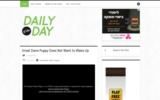 Access dailyoftheday.com using Hola Unblocker web proxy
