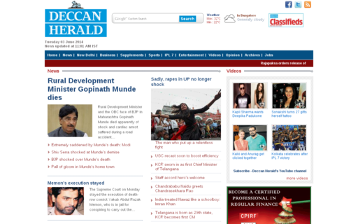 Access deccanherald.com using Hola Unblocker web proxy