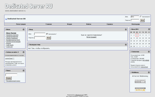 Access dedicated-server.ru using Hola Unblocker web proxy