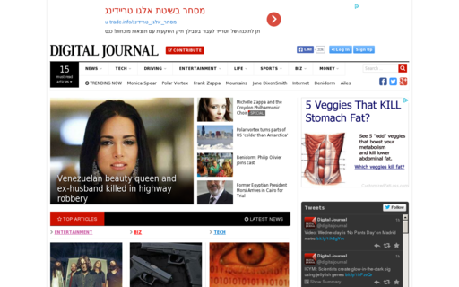Access digitaljournal.com using Hola Unblocker web proxy