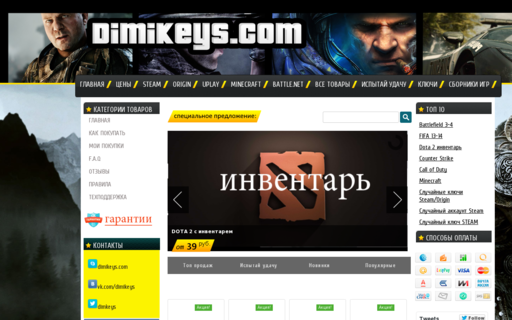 Access dimikeys.com using Hola Unblocker web proxy