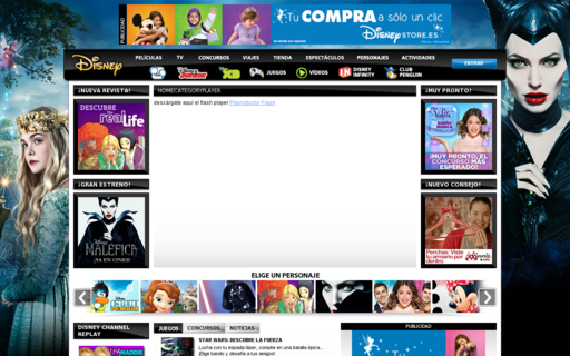 Access disney.es using Hola Unblocker web proxy