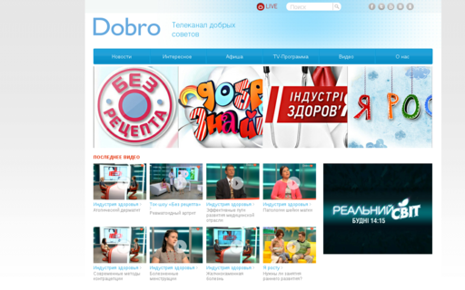 Access dobro-tv.com using Hola Unblocker web proxy