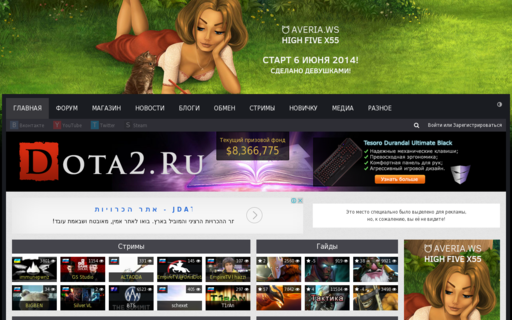 Access dota2.ru using Hola Unblocker web proxy
