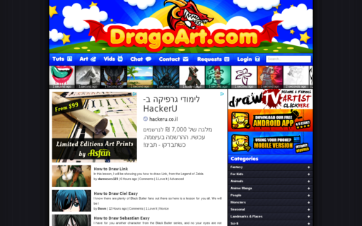 Access dragoart.com using Hola Unblocker web proxy
