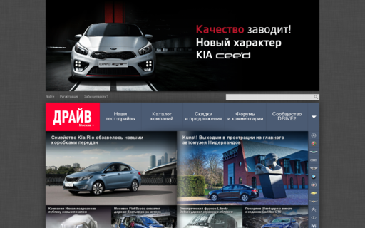 Access drive.ru using Hola Unblocker web proxy