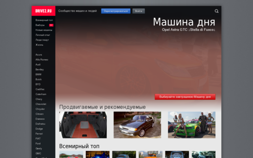 Access drive2.ru using Hola Unblocker web proxy