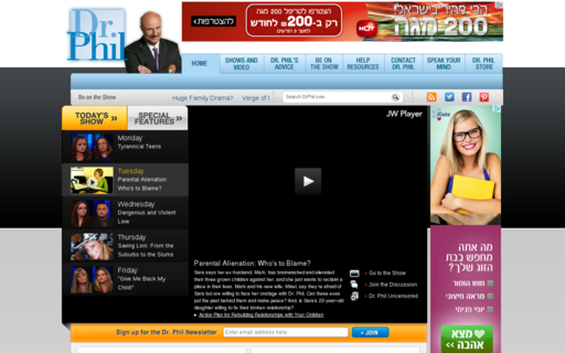 Access drphil.com using Hola Unblocker web proxy