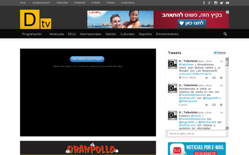 Access dtvoficial.com using Hola Unblocker web proxy