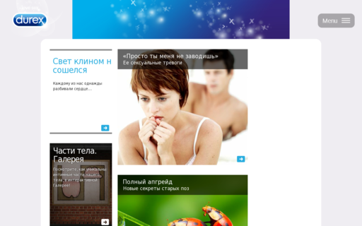 Access durexrussia.com using Hola Unblocker web proxy