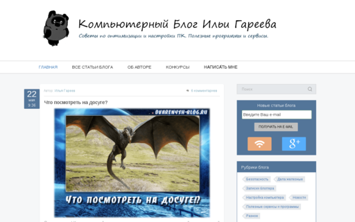 Access dvarenysh-blog.ru using Hola Unblocker web proxy