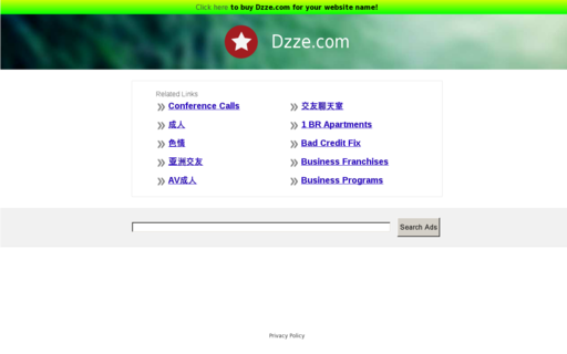 Access dzze.com using Hola Unblocker web proxy