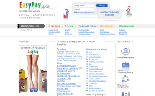 Access easypay.by using Hola Unblocker web proxy