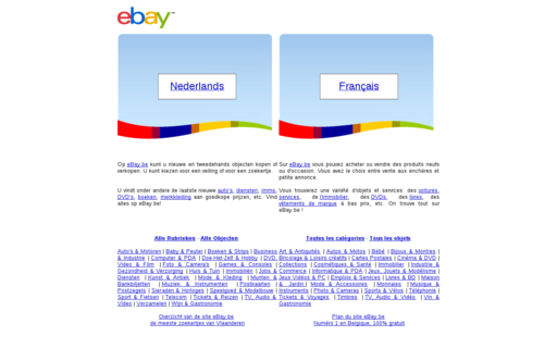 Access ebay.be using Hola Unblocker web proxy