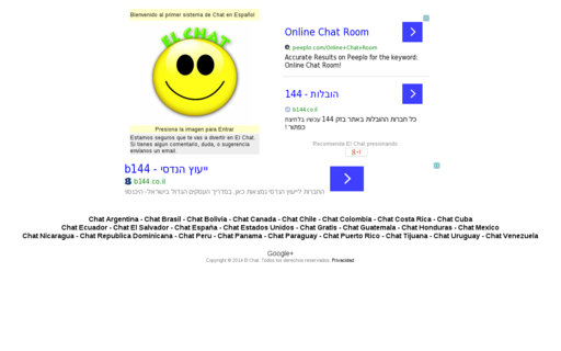 Access elchat.com using Hola Unblocker web proxy