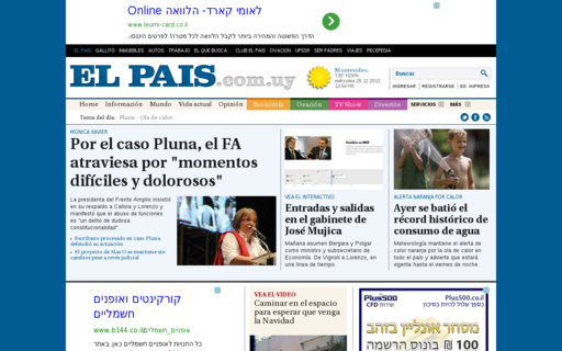 Access elpais.com.uy using Hola Unblocker web proxy