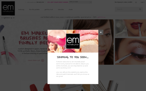 Access emcosmetics.com using Hola Unblocker web proxy