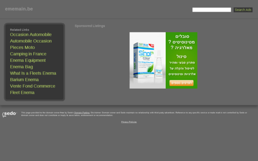 Access ememain.be using Hola Unblocker web proxy