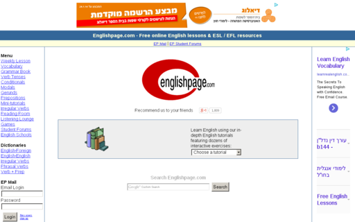 Access englishpage.com using Hola Unblocker web proxy