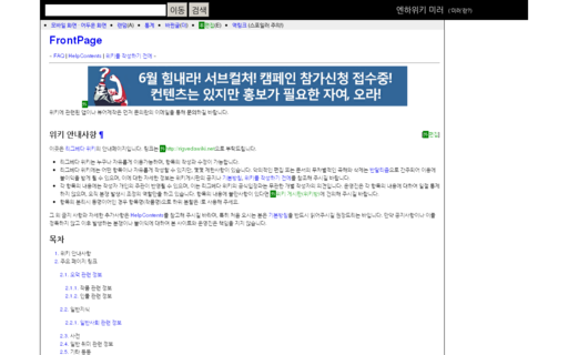 Access enha.kr using Hola Unblocker web proxy