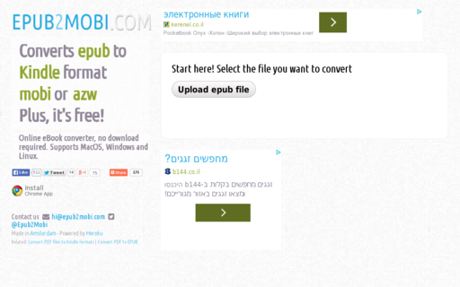 Access epub2mobi.com using Hola Unblocker web proxy