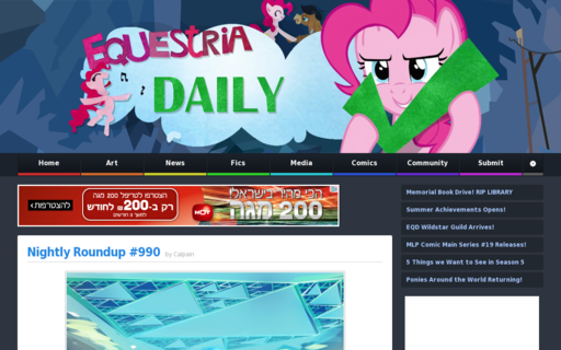 Access equestriadaily.com using Hola Unblocker web proxy