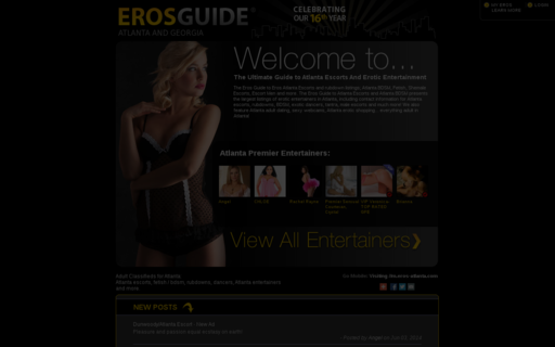 Access eros-atlanta.com using Hola Unblocker web proxy