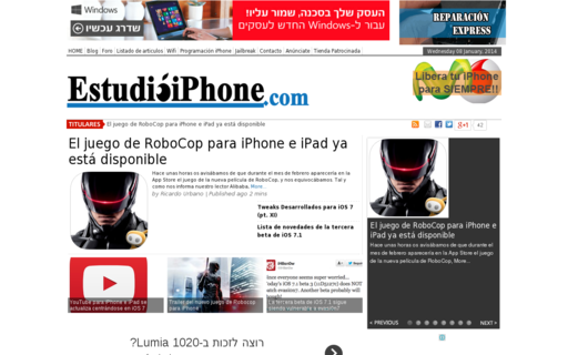 Access estudioiphone.com using Hola Unblocker web proxy