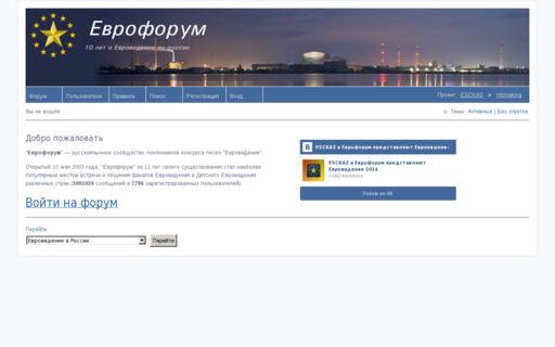 Access eurofo.ru using Hola Unblocker web proxy