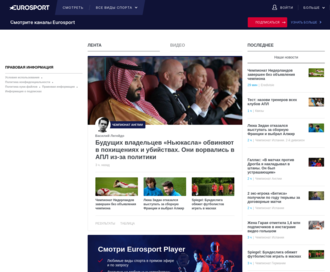 Access eurosport.ru using Hola Unblocker web proxy