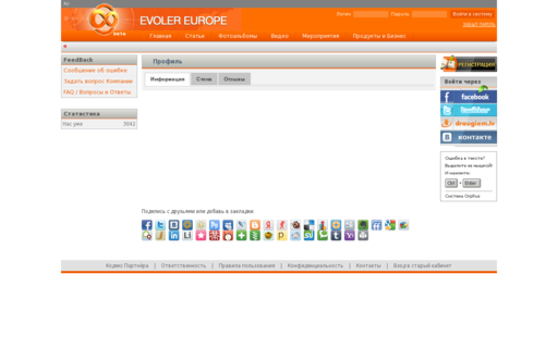 Access evoler.net using Hola Unblocker web proxy