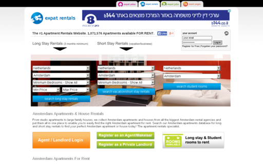 Access expatrentals.eu using Hola Unblocker web proxy