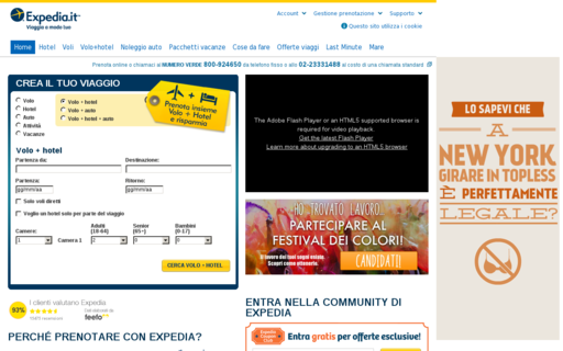 Access expedia.it using Hola Unblocker web proxy