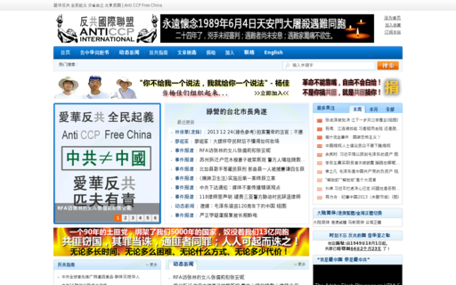 Access fangong.org using Hola Unblocker web proxy