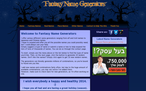 Access fantasynamegenerators.com using Hola Unblocker web proxy
